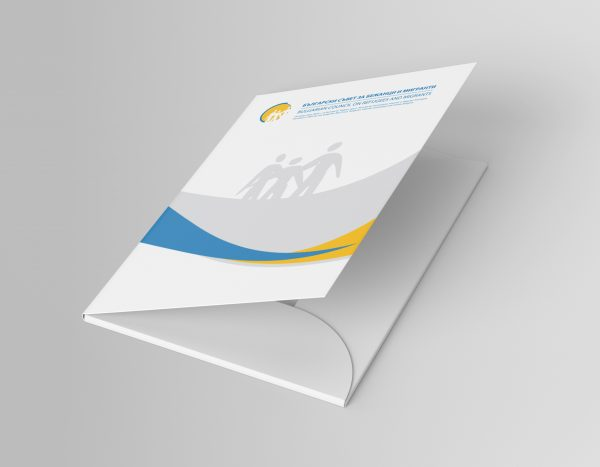 Folders for BCRM