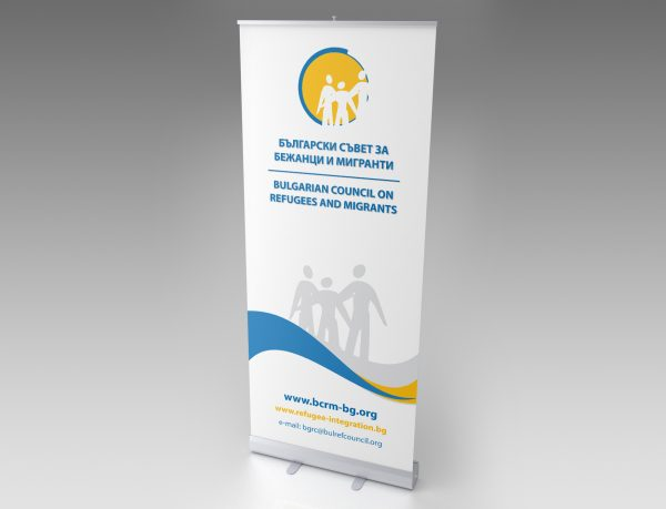 Roll-Up Banner design and printing for BCRM