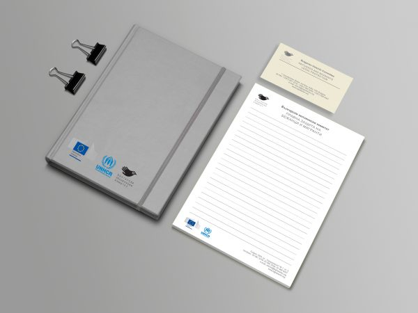 Agenda and Branding for BHC