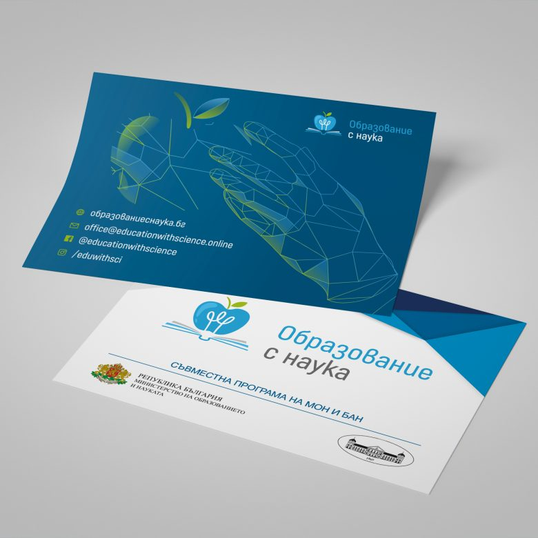 Leaflet Design and Print