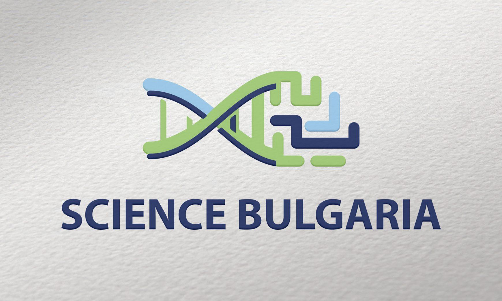 Logo Design for Science Bulgaria