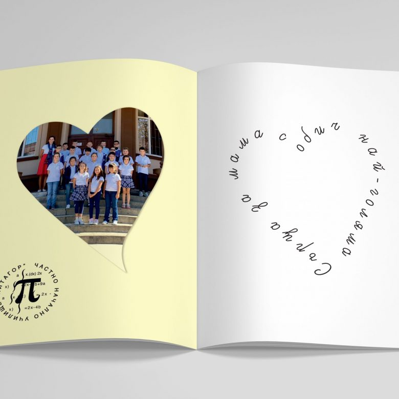 Children's Booklet for the Mather`s day