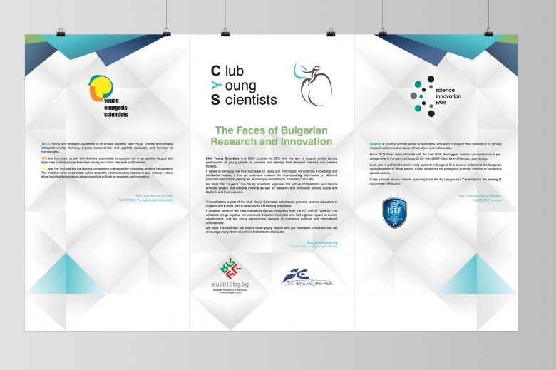 CYS Exhibition Posters