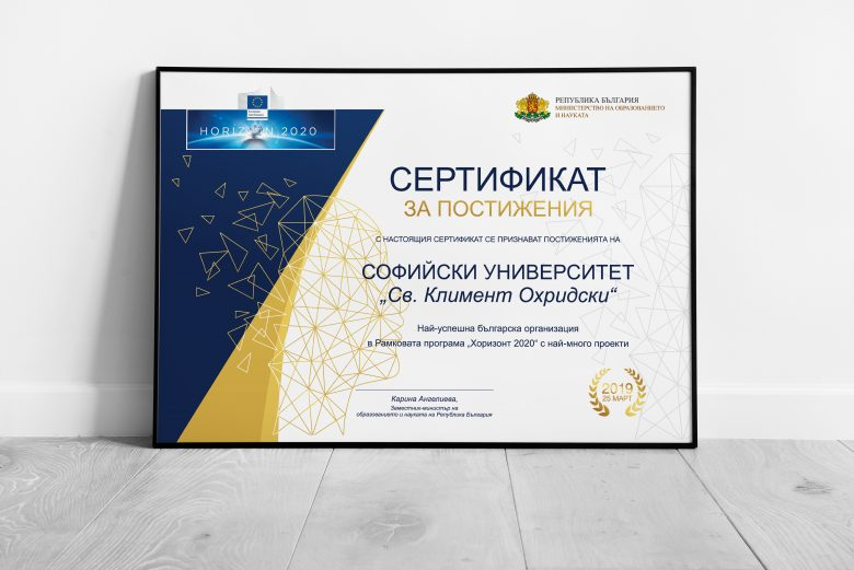 Ministry of Education and Science (Bulgaria)