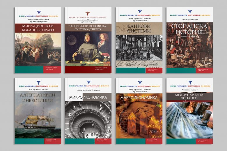 Book Cover Design, VUZF Univeristy