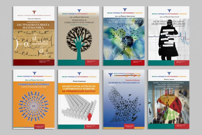 Book Cover Design, VUZF University