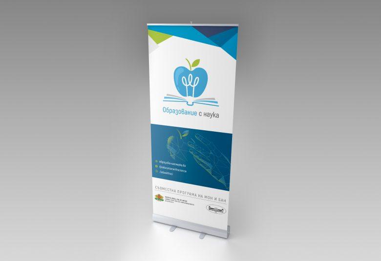 Roll banner Design