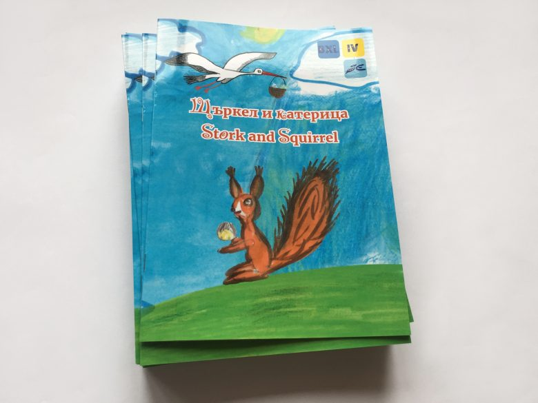 """A Fable about """"Stork and Squirrel"""""""
