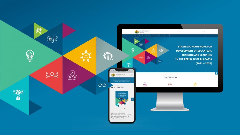 Bulgaria Strategic Framework Website